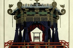 Chrysanthemum Throne of Japan