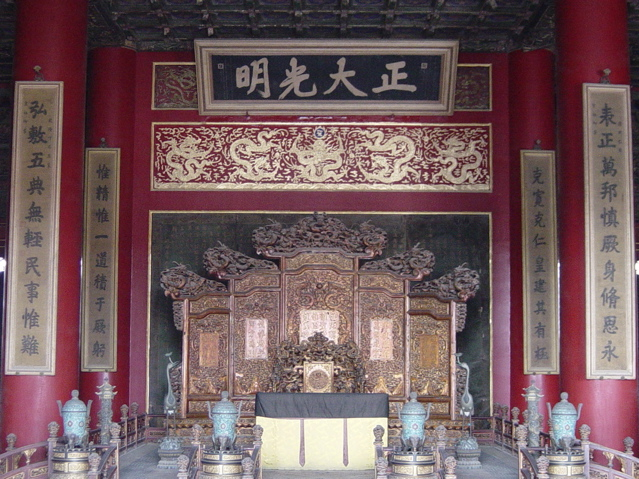 The Dragon Throne of Imperial China
